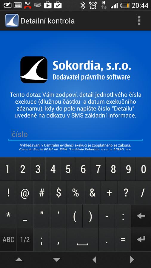 CEE - Sokordia