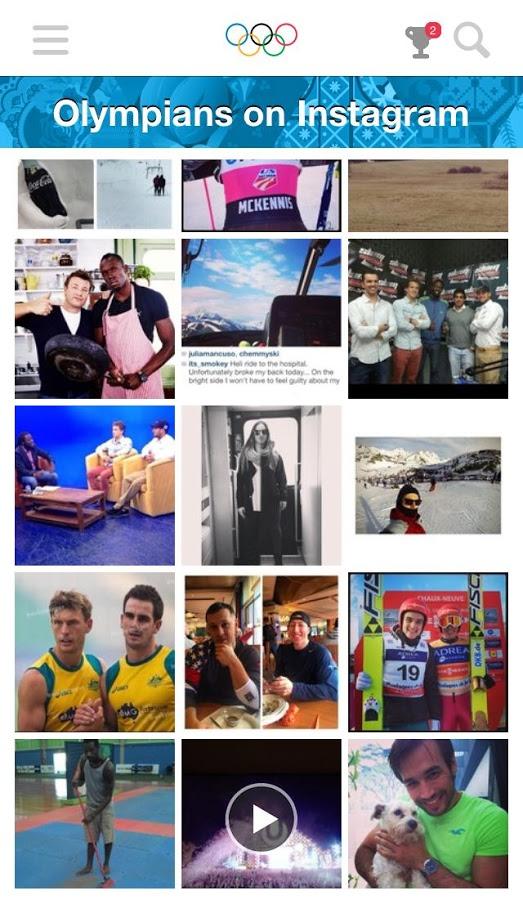 Olympic Athletes' Hub
